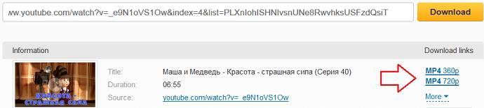 Index of /wp-content/uploads/2013/08/